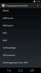 Acer Liquid Jade - MMS - Handmatig instellen - Stap 13