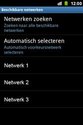 Samsung S7500 Galaxy Ace Plus - Netwerk - gebruik in het buitenland - Stap 11