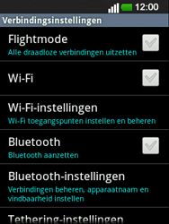 LG E400 Optimus L3 - wifi - handmatig instellen - stap 5
