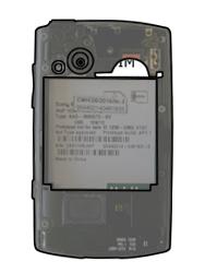 Sony Ericsson Xperia X10 Mini Pro - SIM-Karte - Einlegen - Schritt 4