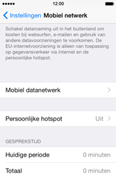 Apple iPhone 4S iOS 8 - MMS - handmatig instellen - Stap 9