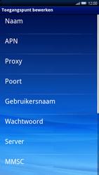 Sony Xperia X10 - Internet - Handmatig instellen - Stap 8