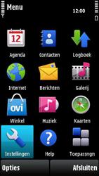 Nokia X6-00 - Netwerk - gebruik in het buitenland - Stap 6