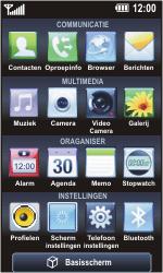 LG KM900 Arena - Internet - hoe te internetten - Stap 2