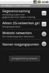 Samsung I7500 Galaxy - netwerk en bereik - gebruik in binnen- en buitenland - stap 10