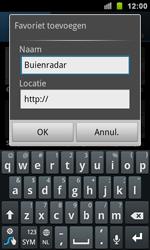 Samsung I9100 Galaxy S II - internet - hoe te internetten - stap 8