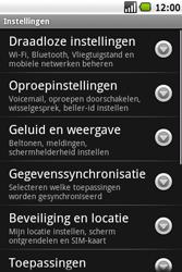 Samsung I7500 Galaxy - Internet - handmatig instellen - Stap 4