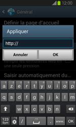 Samsung Galaxy Express - Internet et roaming de données - Configuration manuelle - Étape 23