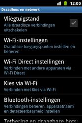Samsung S7500 Galaxy Ace Plus - wifi - handmatig instellen - stap 5