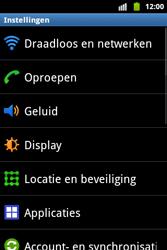 Samsung S5690 Galaxy Xcover - wifi - handmatig instellen - stap 4