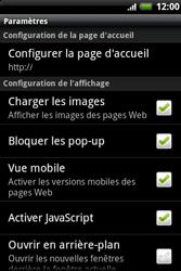 HTC A510e Wildfire S - Internet - Configuration manuelle - Étape 17