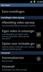 Samsung I9070 Galaxy S Advance - Voicemail - handmatig instellen - Stap 6
