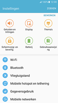 Samsung Galaxy J7 (2016) (J710) - wifi - handmatig instellen - stap 4
