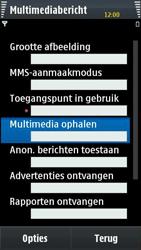 Samsung I8910 HD - MMS - probleem met ontvangen - Stap 8