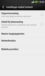 HTC Desire 500 - Internet - buitenland - Stap 6