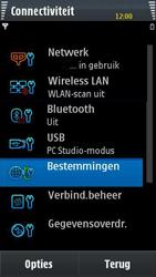 Samsung I8910 HD - Internet - handmatig instellen - Stap 5