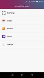 Huawei Y6 II Compact - E-mail - Handmatig Instellen - Stap 5