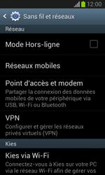 Samsung I8260 Galaxy Core - Internet - Configuration manuelle - Étape 5