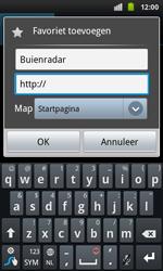 Samsung I9001 Galaxy S Plus - Internet - Hoe te internetten - Stap 8