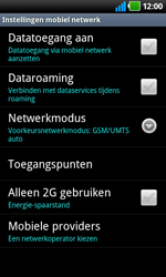 LG P920 Optimus 3D Speed - netwerk en bereik - gebruik in binnen- en buitenland - stap 6