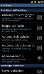 Samsung I9070 Galaxy S Advance - MMS - probleem met ontvangen - Stap 5