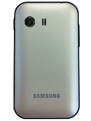 Samsung S5360 Galaxy Y - SIM-Karte - Einlegen - Schritt 2