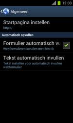 Samsung I9100 Galaxy S II - OS 4 ICS - Internet - handmatig instellen - Stap 23