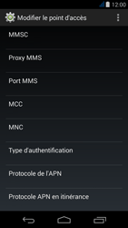 Acer Liquid Jade - MMS - Configuration manuelle - Étape 15