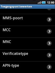 Samsung S5570 Galaxy Mini - internet - handmatig instellen - stap 10