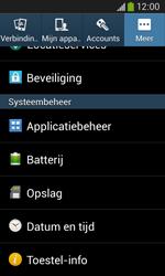 Samsung S7275 Galaxy Ace III - Software update - update installeren zonder PC - Stap 5