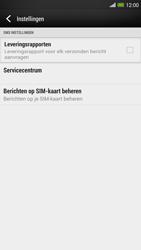 HTC One Max - SMS - handmatig instellen - Stap 8