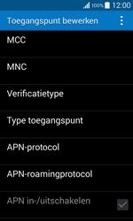 Samsung G355 Galaxy Core 2 - Internet - handmatig instellen - Stap 15