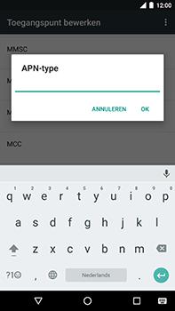 Android One GM5Plus DS - Internet - handmatig instellen - Stap 16