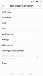 Huawei P10 Lite - Internet - Handmatig instellen - Stap 14