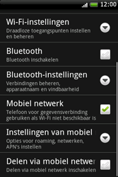 HTC A6262 Hero - Internet - buitenland - Stap 5
