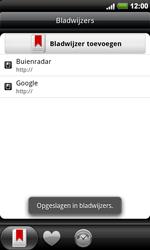 HTC A9191 Desire HD - Internet - hoe te internetten - Stap 9