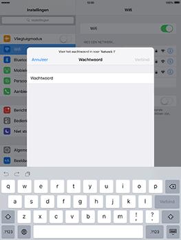 Apple ipad-pro-9-7-inch-met-ios10-model-a1674 - WiFi - Handmatig instellen - Stap 6