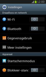 Samsung S7710 Galaxy Xcover 2 - Internet - aan- of uitzetten - Stap 4