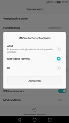 Huawei P9 Lite - MMS - probleem met ontvangen - Stap 8