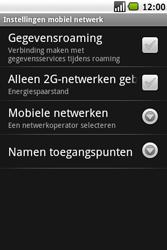 Samsung I7500 Galaxy - netwerk en bereik - gebruik in binnen- en buitenland - stap 6