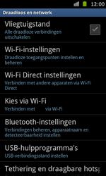 Samsung I8530 Galaxy Beam - wifi - handmatig instellen - stap 5