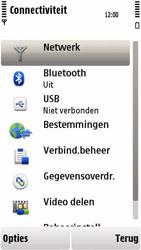Nokia 5230 - netwerk en bereik - gebruik in binnen- en buitenland - stap 5