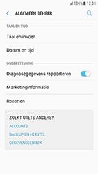 Samsung Galaxy Xcover 4 (G390) - Resetten - Fabrieksinstellingen terugzetten - Stap 5