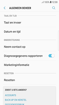 Samsung Galaxy S7 Edge - Android Oreo - Toestel reset - terugzetten naar fabrieksinstellingen - Stap 5