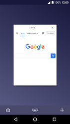 Alcatel A3 - internet - hoe te internetten - stap 22