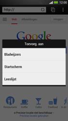 HTC One - internet - hoe te internetten - stap 6