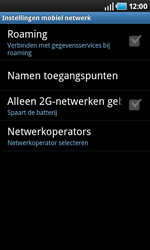 Samsung I9000 Galaxy S - Internet - buitenland - Stap 6