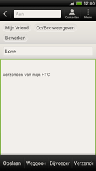 HTC S720e One X - e-mail - hoe te versturen - stap 8