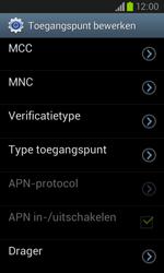 Samsung I8260 Galaxy Core - Internet - handmatig instellen - Stap 15