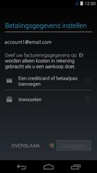 Acer Liquid Jade S - apps - account instellen - stap 20
